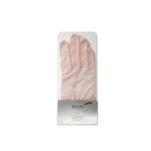 Kanebo SENSAI CELLULAR PERFORMANCE Treatment Gloves Guantes tratamiento manos 2 und