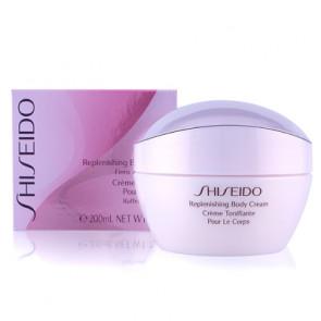 Shiseido BODY CARE Replenishing Body Cream 200 ml